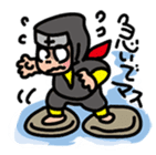 Ninjya-kun sticker #371713