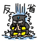 Ninjya-kun sticker #371715