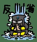Ninjya-kun sticker #371715