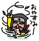 Ninjya-kun sticker #371716