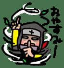 Ninjya-kun sticker #371716