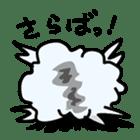 Ninjya-kun sticker #371718