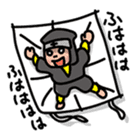 Ninjya-kun sticker #371719