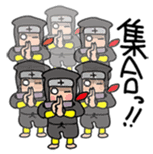 Ninjya-kun sticker #371720