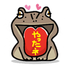 Ninjya-kun sticker #371722
