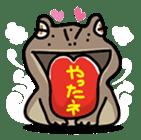 Ninjya-kun sticker #371722