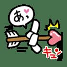Ninjya-kun sticker #371729