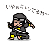 Ninjya-kun sticker #371732