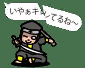 Ninjya-kun sticker #371732