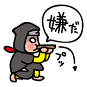 Ninjya-kun sticker #371733