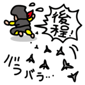 Ninjya-kun sticker #371735