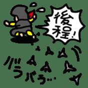 Ninjya-kun sticker #371735