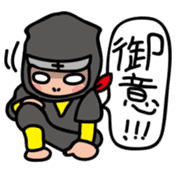 Ninjya-kun sticker #371736