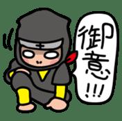 Ninjya-kun sticker #371736