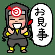 Ninjya-kun sticker #371737