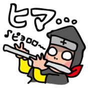 Ninjya-kun sticker #371738
