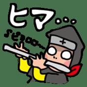 Ninjya-kun sticker #371738