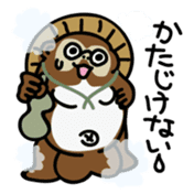 Ninjya-kun sticker #371739