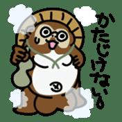 Ninjya-kun sticker #371739
