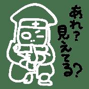 Ninjya-kun sticker #371740