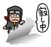 Ninjya-kun sticker #371742