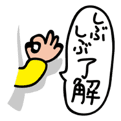 Ninjya-kun sticker #371743