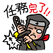 Ninjya-kun sticker #371744