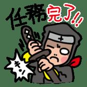 Ninjya-kun sticker #371744