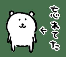 joke bear sticker #371745