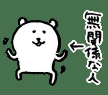 joke bear sticker #371746