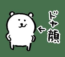 joke bear sticker #371747