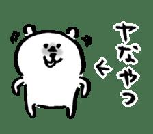 joke bear sticker #371748