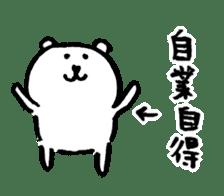 joke bear sticker #371749