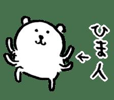joke bear sticker #371750