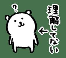 joke bear sticker #371751