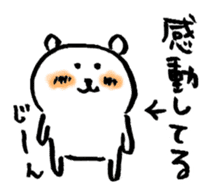 joke bear sticker #371752
