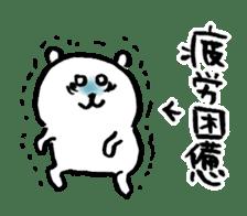 joke bear sticker #371753