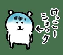 joke bear sticker #371755