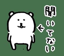 joke bear sticker #371757
