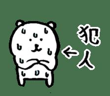 joke bear sticker #371759