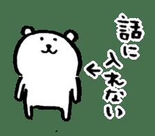 joke bear sticker #371763