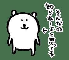 joke bear sticker #371768