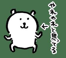 joke bear sticker #371769
