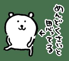 joke bear sticker #371771