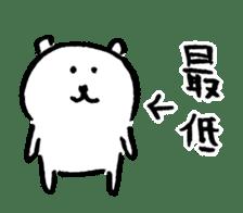 joke bear sticker #371772
