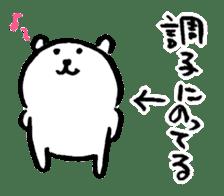 joke bear sticker #371774