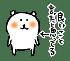 joke bear sticker #371775