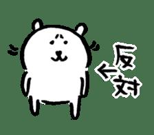 joke bear sticker #371777