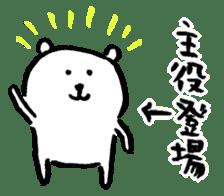 joke bear sticker #371779