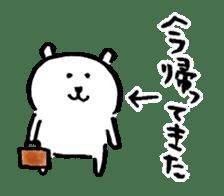 joke bear sticker #371781